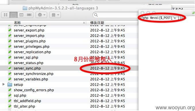 [במקור: https://www.wooyun.org/bugs/wooyun-2010-012705]